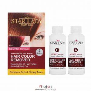 خرید خارج کننده رنگ بدون آسیب به بافت مو STARLADY حجره آرانو