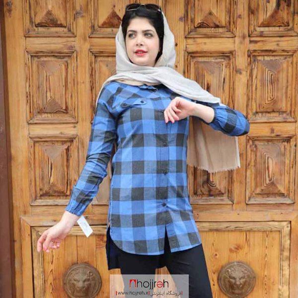 خرید مانتو چهارخانه حجره آلبا شاپ