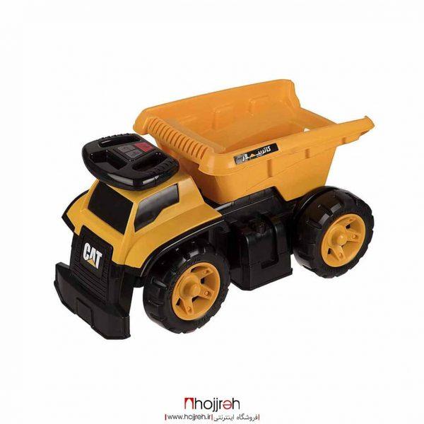 خرید ماشین کامیون کاتر پیلار 200 کیلویی زرین حجره اسباب بازی حمید