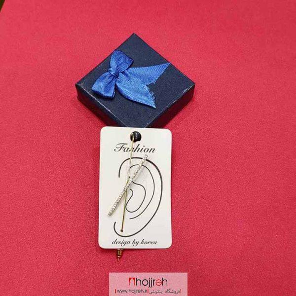 خرید گوشواره کراس استیل ضد حساسیت حجره دیبا گالری