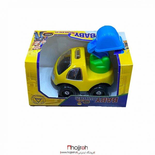 خرید ماشین راه سازی پلاستیکی حجره اسباب بازی حمید
