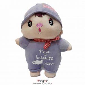 خرید عروسک کودک حجره اسباب بازی حمید