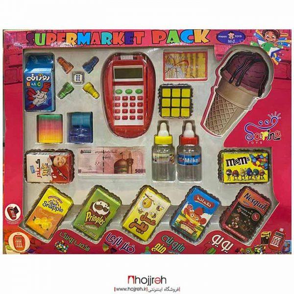 خرید جعبه بزرگ کارتخوان فروشگاهی حجره اسباب بازی حمید