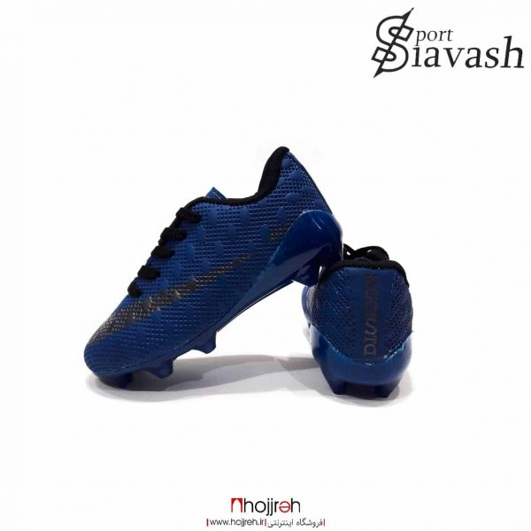 کفش فوتبال استوک دار نایک مجیستا (Nike Magista)