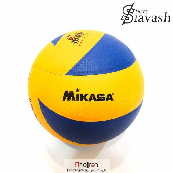 خرید توپ والیبال میکاسا (Mikasa) حجره لوازم ورزشی سیاوش