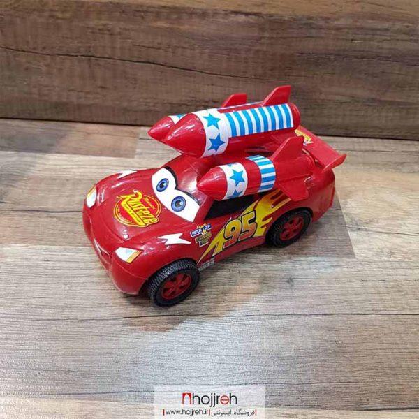 خرید ماشین مک کویین قدرتی حجره اسباب بازی حمید