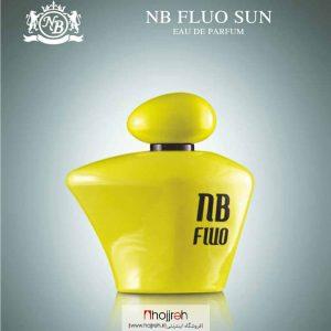 خرید ادوپرفیوم زنانه نیو برند مدل NB FLUO SUN حجم 100 میل حجره آرانو