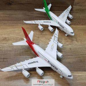 خرید هواپیما مسافربری فلزی حجره اسباب بازی حمید
