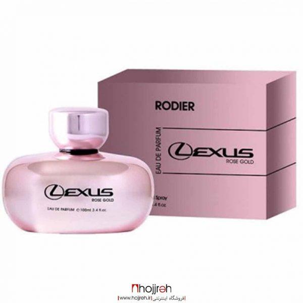 خرید ادوپرفیوم زنانه رودیر مدل Lexus Pink حجم 100 میل حجره آرانو