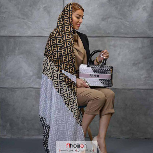 خرید ست شال و کیف طرح FENDI حجره روشا گالری