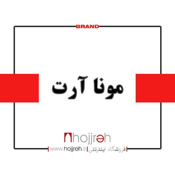 مونا آرت تولید کننده و طراح صنایع دستی سرامیکی ، سفالی ، ویترای و . . . در حجره