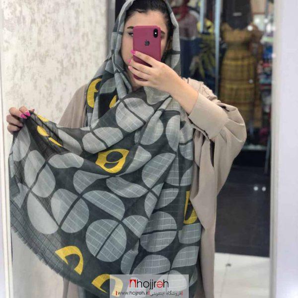 خرید شال نخی طرح دار از حجره