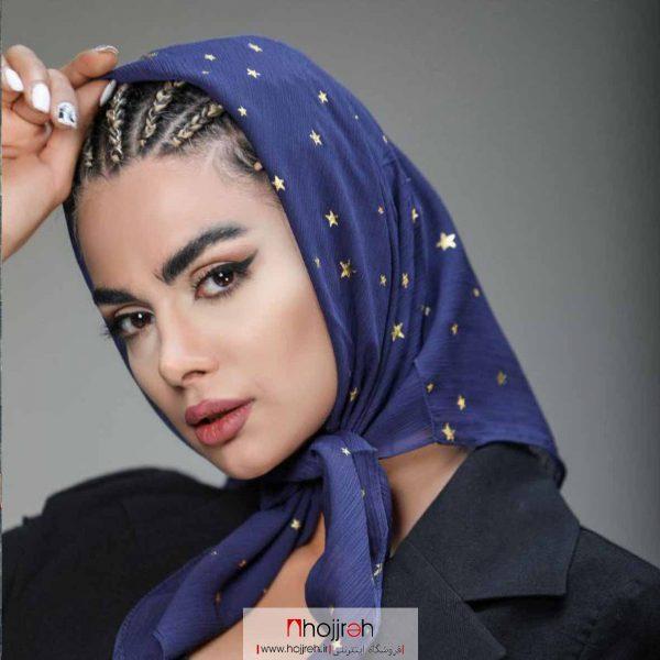 خرید روسری دختروه قواره 60 از حجره