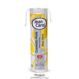 خرید پد خشک آرایش پاک کن جین کارول آلوئه ورا از حجره