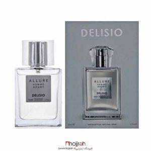 خرید ادو پرفیوم مردانه دلیسیو مدل Allure Homme Sport حجم 50 میلی لیتر حجره آرانو