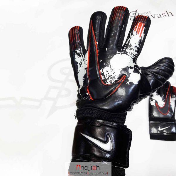 خرید دستکش دروازه بانی حرفه ای ویژه بزرگسالان NIKEحجره لوازم ورزشی سیاوش