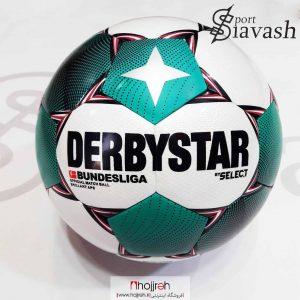 خرید توپ فوتبال Derby star حجره لوازم ورزشی سیاوش
