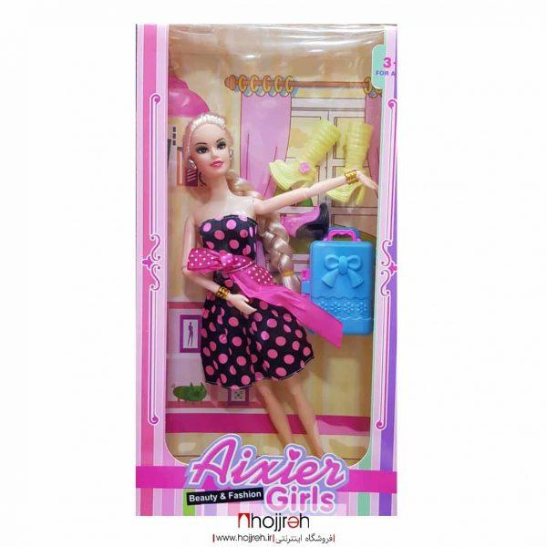 خرید عروسک باربی حجره اسباب بازی حمید