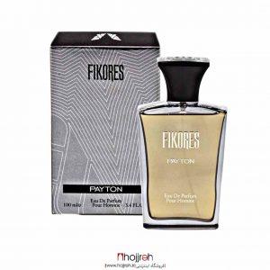 خرید ادو پرفیوم مردانه فیکورس مدل Payton حجره آرانو