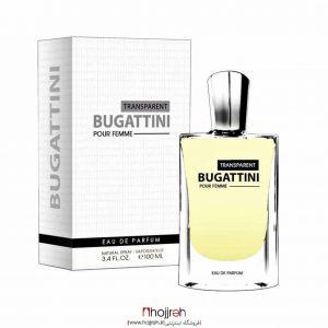خرید ادو پرفیوم زنانه رودیر بوگاتینی مدل Transparent حجره آرانو