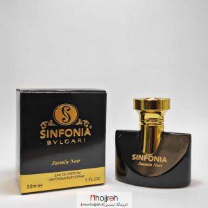 خرید عطر جیبی زنانه سین فونیا مدل Bvlgari Jasmin Noir حجم 30 میلی لیتر حجره آرانو