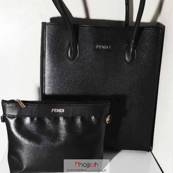 خرید کیف زنانه 2 تایی FENDI حجره همراز