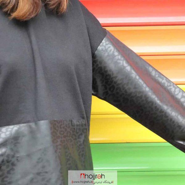 خرید هودی ترکیبی پلنگی حجره روجا