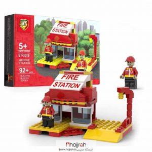 خرید لگوی پایگاه آتشنشانی حجره اسباب بازی حمید