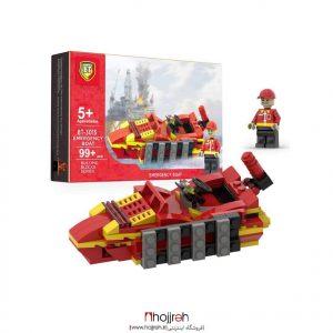 خرید لگوی قایق آتش نشانی حجره اسباب بازی حمید